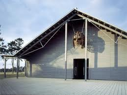 Sutton Hoo Visitor Centre